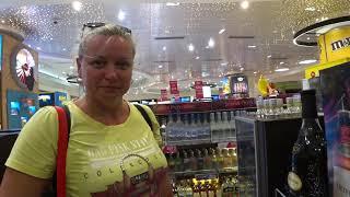 дьюти Фри в Доминикане в аэропорту Пунта Каны