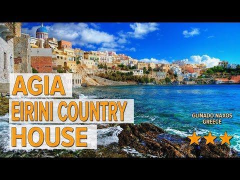 Agia Eirini Country House Hotel Review | Hotels In Glinado Naxos | Greek Hotels