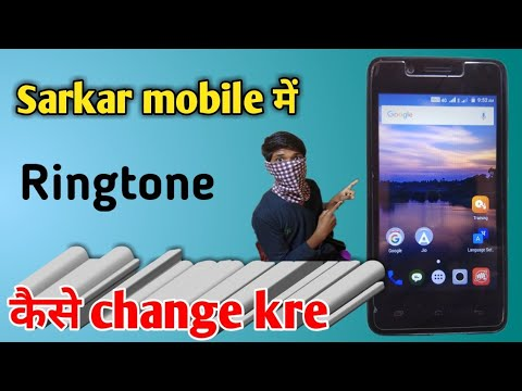 Sarkari Mobile Me Ringtone Kaise Change Kre   Bharat 2 Me Notification Ringtone Kaise Silent Kre  