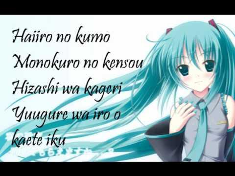 Hatsune Miku - Love is War (Lyrics)