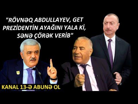 """""""XXI əsr Sözünü Deyə Bilməyən Rövnəq Müəllim, Mən Sənin üçün Uşaq-muşaq Deyiləm A, Ağıllı Ol"""""""