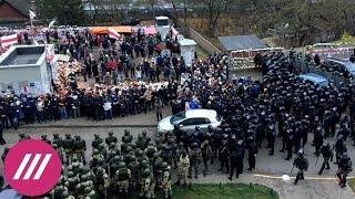 Как проходило задержание у мемориала Роману Бондаренко. Рассказ и репортаж «изнутри» участницы акции