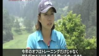 女子ゴルフ 原江里菜 ヨネックスレディスに向かう 2014/6/4