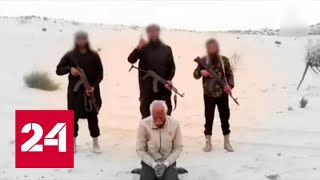Боевики опубликовали кадры казни христиан-коптов - Россия 24
