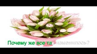 Натали/Первая любовь/Kaраоке