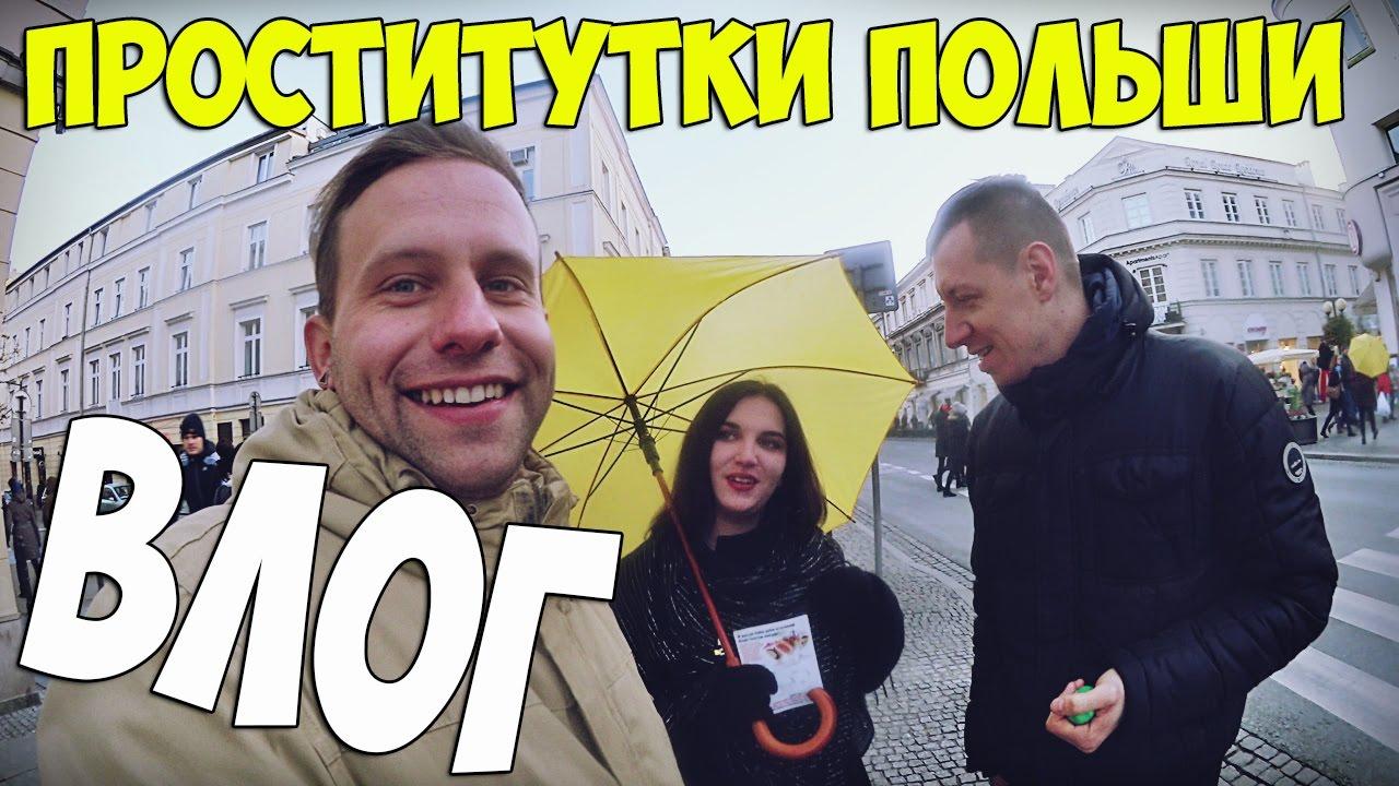 prostitutki-polshi-video