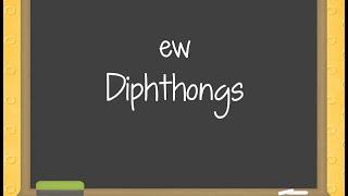 Дифтонги в английском языке! Произношение с примерами!