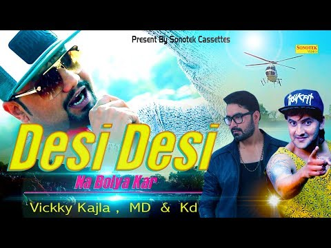 DESI DESI NA BOLYA KAR : Raju Punjabi - MD & KD Official Song - Vickky Kajla, New Haryanvi Song