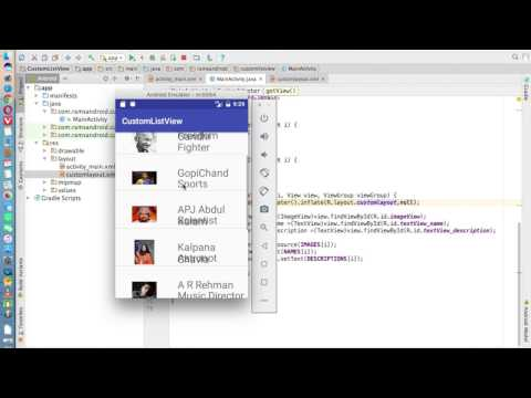 Android Studio Tutorials - 44 : Custom ListView in Android