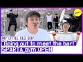 [HOT CLIPS] [MY LITTLE OLD BOY] Welcome to the SPARTA KOOK's gym 💪 (ENG SUB)
