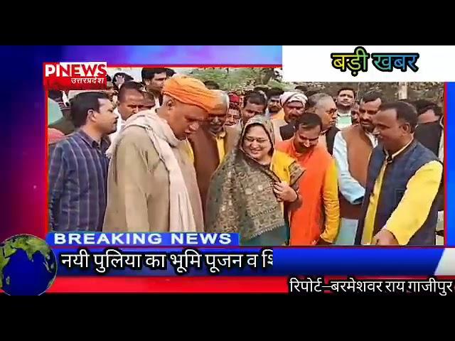 भाजपा सरकार ने बिना भेदभाव के कीर्तिमान स्थापित किया। सांसद वीरेंद्र सिंह मस्त