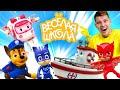 Видео для детей: Веселая Школа для малышей— Сборник, развивающие игрушки имультики