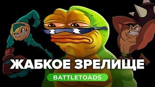 Обзор игры Battletoads