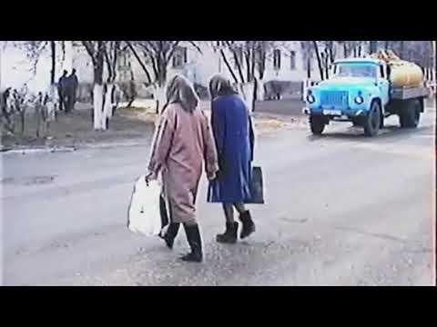 Урюпинск - середина 90-х прошлого века.