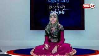 Islamic Song   Hera Hote Hele Dule