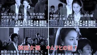 第139回 韓流好きの日本の若者を危惧すべきか? thumbnail