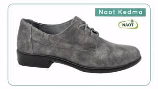 Naot Kedma - Planetshoes.com