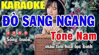 Karaoke Đò Sang Ngang Tone Nam Nhạc Sống | Trọng Hiếu