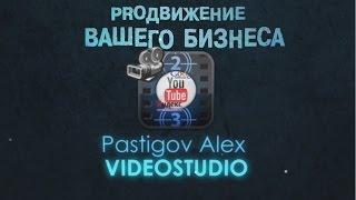 Продвижение вашего бизнеса. Создание видео-сайтов. Заказать видео.(, 2014-09-12T18:19:33.000Z)