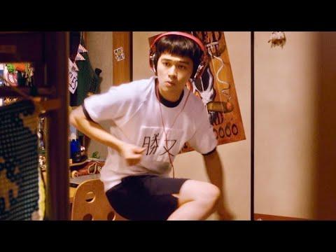 映画『とんかつDJアゲ太郎』タワレココラボ映像