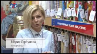 видео Интернет магазин постельного белья в Люберцах