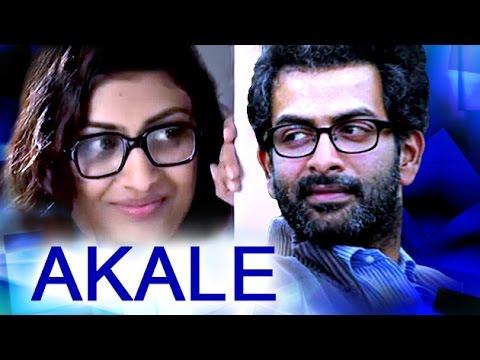 Akale  Full Malayalam Movie  Prithviraj, Sheela, Geetu Mohandas