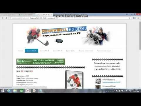 Модификация РХЛ 15 v20 fix Скачать РХЛ 15, РХЛ 16, NHL 09
