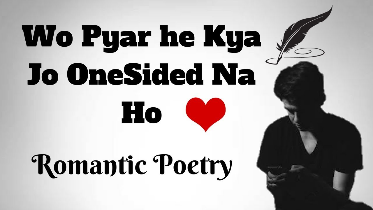 Woh Pyar Hi Kya Jo One Sided Na Ho Hindi Poetry The Poet