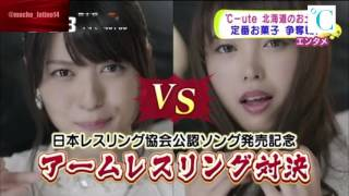Bueno Aquí Les Dejo Un Video Muy Divertido De Yajima Maimi Y Nakaji...