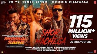 Download Shor Machega Song: Yo Yo Honey Singh, Hommie Dilliwala | Mumbai Saga | Emraan Hashmi, John Abraham