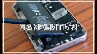 Apple замедляет не только старые айфоны!