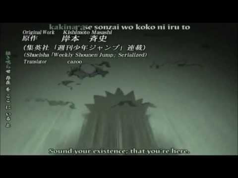 Naruto Opening 8 w Lyrics English Subbed