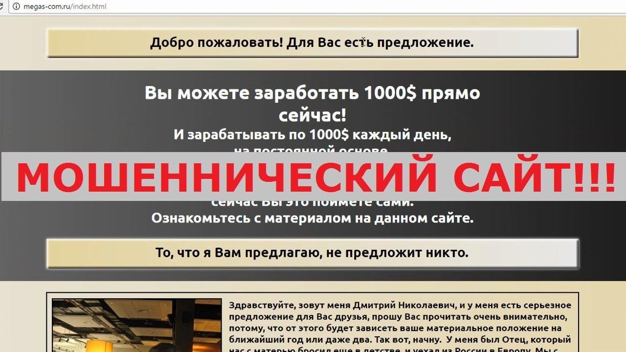 проститутки 1000 рублей за час без вложений прямо сейчас