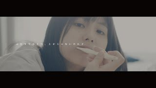 YouTube動画:ザ ステアーズ - 「星が降った日」【Music Video】