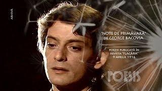 Adrian Pintea - Note de primăvară de George Bacovia (1993)