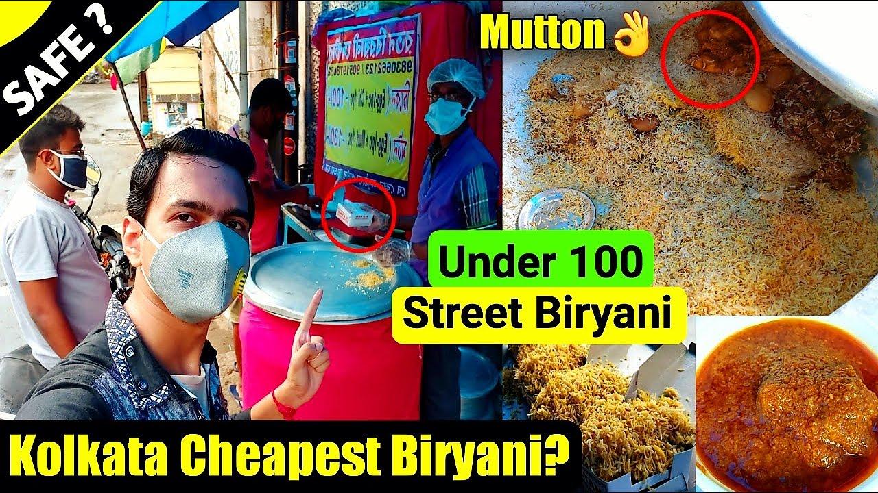 রতন বিরিয়ানি🔥|Tried an Awesome Kolkata STREET BIRYANI after Unlock 1|Kolkata Best Cheapest Biryani