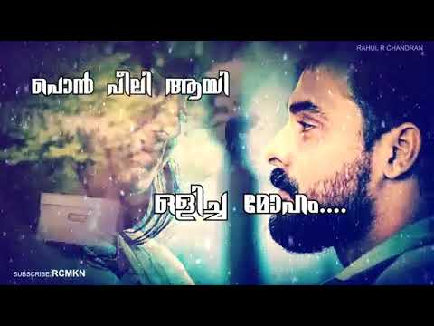 THEEVANDI MOVIE SONG MIX | AARAARUM KAANATHE |TOVINO THOMAS NEW MALAYALAM MOVIE