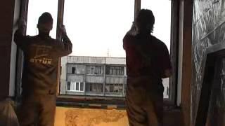 Монтаж окна в панельном доме(Купон на скидку до 40% на сайте Аттик! Наш сайт: http://attik.ru/ Мы в контакте: http://vk.com/attik.okna Окна Аттик предлагает:..., 2012-06-25T08:38:28.000Z)