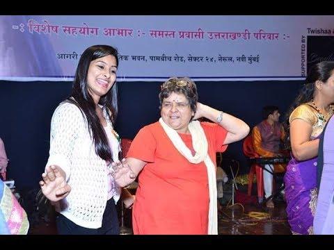 Devbhomi Lok Kala Udgam Charitable Trust Mumbai (UK)