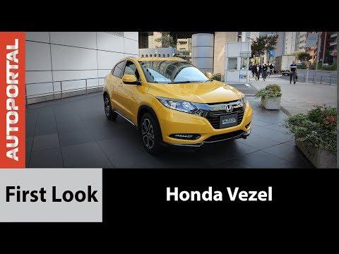 Honda Vezel - First Look - Autoportal