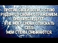 Linkin Park Crawling Lyric Video перевод mp3