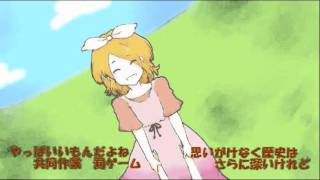 """大塚愛の""""さくらんぼ""""を、鏡音リンでカバーしました。 作詞:愛 作曲:..."""