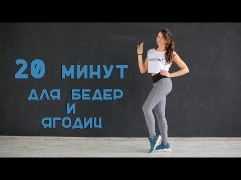 Комплекс упражнений для упругой попы - тренировки и упражнения