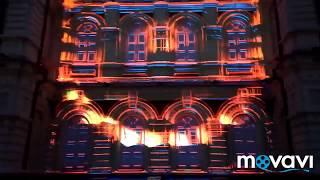 Иркутск!!! супер лазерное 3D шоу
