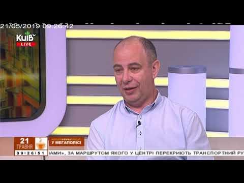 Телеканал Київ: 21.05.19 Ранок у мегаполісі