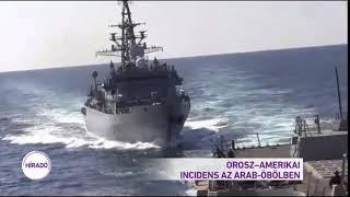 Orosz-amerikai incidens az Arab-öbölben