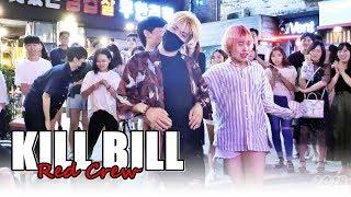 레드크루 (RED Crew) - KILL BILL (브라운아이드걸스) @ 180630 홍대 거리공연 직캠 By SSoLEE