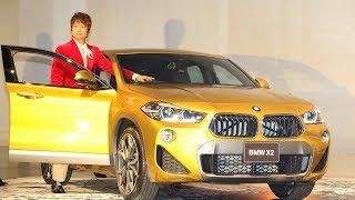 またまたSUVセグメントに新型車投入だ。BMWは2018年4月16日、ブランニュ...