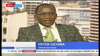 Kesi kuhusu Mitihani: Mtihani spesheli kwa wanafunzi wenye ujauzito