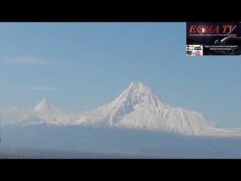 Mt. Ararat (Armenia) & Yerevan City  Гора Арарат и Город Ереван 2015г.